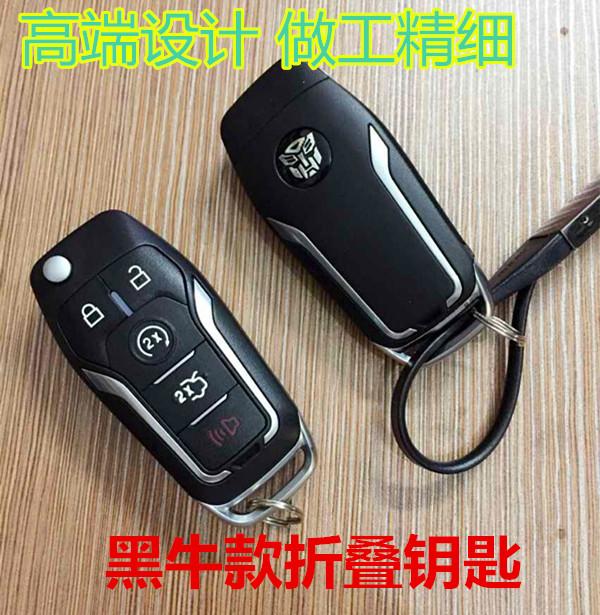 悍马H3原车遥控钥匙 悍马H2遥控钥匙改装黑牛款折叠钥匙