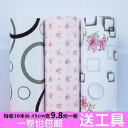 PVC waterproof wall wallpaper wallpaper warm bedroom dormitory self-adhesive thickened self sticking instant pastoral bedroom wallpaper