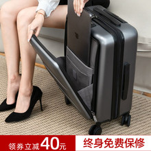 Front luggage, computer bag, traveling case, female 20 inch password, boarding leather case, 24 business opening, trolley case, male