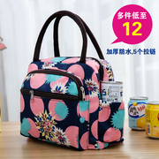 Thickened waterproof multifunctional pocket Oxford Canvas Tote lunch bag small cloth hand bag mummy bag