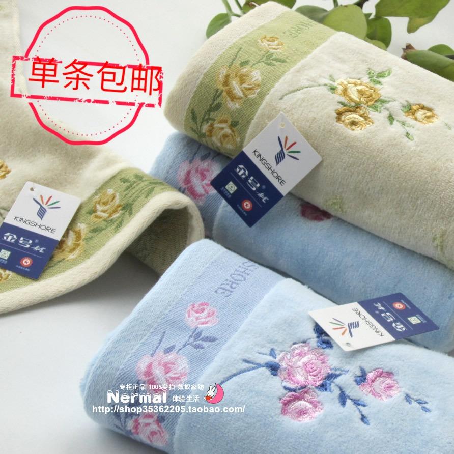 一条包邮 金号毛巾正品 加厚割绒素雅吸水纯棉面巾 全棉柔软