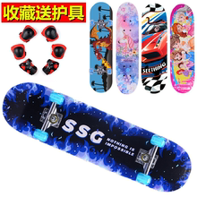 Learn children four-wheel skateboard beginner baby toy double cock elementary school boys and girls can push a skateboard cart