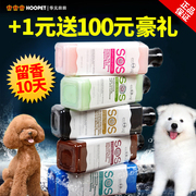 SOS dog shower gel, Teddy gold, Samoye white hair special pet puppy, mite removal, sterilization bath products