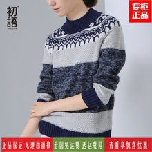At the beginning of 2017 half turtleneck sweater and coat loose tide female thick sweater.