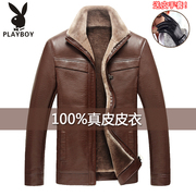 Leather leather jacket male coat plus velvet padded leather jacket middle-aged father loaded fur one lapel coat
