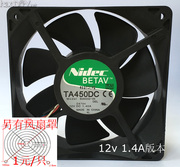Japan 12V violent ball bearing fan computer CPU case water-cooled cooling exhaust smoke exhaust fan cover
