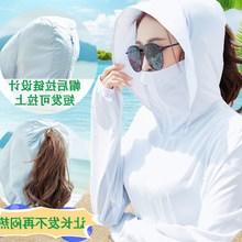 Long UV sunscreen clothing, 2017 new summer beach wear loose Korean thin breathable jacket