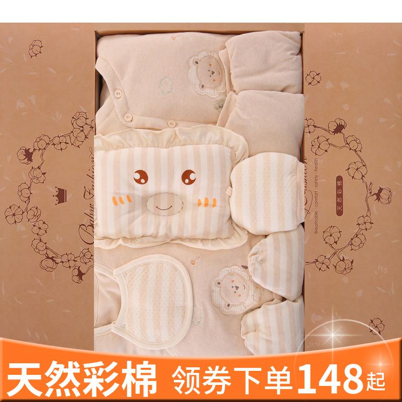 Купить Подарочные наборы для новорожденных в Китае, в интернет магазине таобао на русском языке