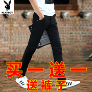 Playboy Mens Casual pants men's slim slim slim men's summer black trousers