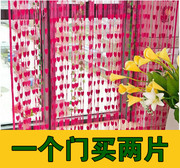 Love the princess curtain curtain line encryption red wedding decoration curtain curtain curtain partition porch cute Korean