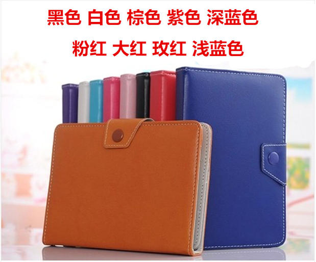 Noah E18 protective cover, 8 inch Tablet PC learning machine, excellent school E18 leather case support shell, wrapped mail