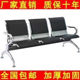 排椅三人位 机场椅3人位不锈钢候车椅银行等候椅候诊车站椅输液椅