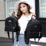 Backpack female Korean fashion leisure canvas bag all-match mummy bag light Oxford nylon bag student