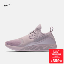 Nike NIKE LUNARCHARGE ESSENTIAL Nike official women sports shoes 923620