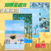 Custom bedroom office bathroom living room waterproof shade lift curtain curtains finished curtain