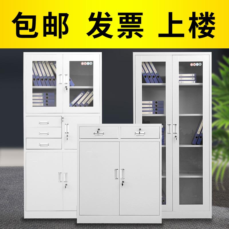 Купить из Китая Шкафы офисные через интернет магазин internetvitrina.ru - посредник таобао на русском языке