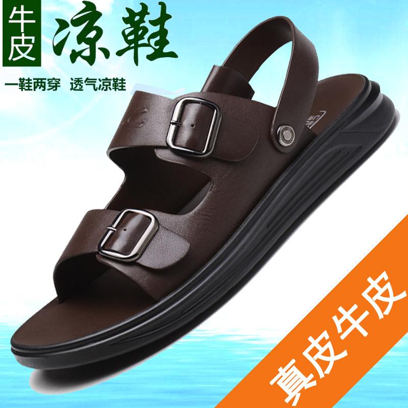 Купить Сандалии в Китае, в интернет магазине таобао на русском языке