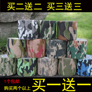 Self adhesive elastic and elastic bandage outdoor articles bionic non-woven fabric jungle camouflage tape hunting camouflage tape