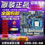 Gigabyte ASUS AMD940 938 pin AM2/AM3/FM1/FM2 / DDR2/3 package set single quad core board