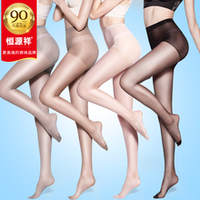 Hengyuan Xiang stockings female summer pantyhose anti-hook silk ultra-thin steel large yards dark flesh invisible long tube arbitrary cut