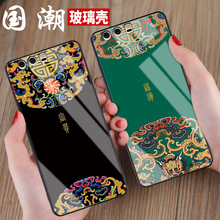 Palace Fenghua for P10 mobile phone shell P9 Chinese style antique anti falling tempered glass p10plus protective sleeve p9plus men's and women's Huawei all wrapped lanyard fashion vibrato creative personality tide