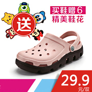 Dieter Crocs summer beach shoes slip female Korean students all-match lovely thick bottom size slippers sandals in Baotou