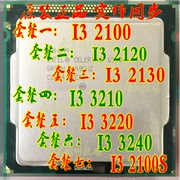 Intel Intel/ I3 3220 I3 3240321021002120 CPU 21301155 pin