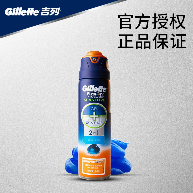 Купить Гели для бритья в Китае, в интернет магазине таобао на русском языке