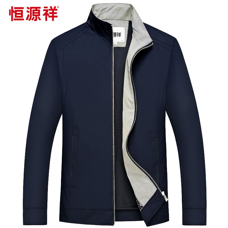 Купить из Китая Куртки / Ветровки через интернет магазин internetvitrina.ru - посредник таобао на русском языке