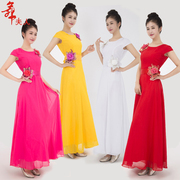 Dancing Lady clothing dress woman costume new adult chorus choral dress and put on dress dress bag-mail