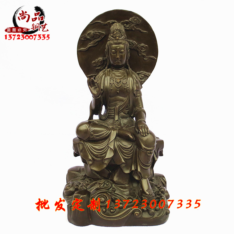 Medallion feng shui bronze Pure copper view audio and video as the south China sea avalokitesvara bodhisattva figure of Buddha Domestic act the role ofing crafts