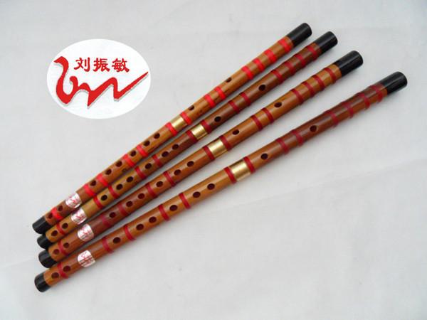 振敏乐器 笛子箫 单接口黄铜两节黑头笛子 厂家直销