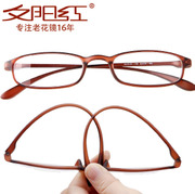 Red sunset presbyopic glasses luxury brand TR90 elegant simple and comfortable fashion ultra light and relaxing presbyopic glasses