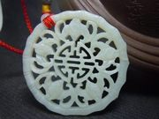 Auctions and hetian jade hollow tone of jade carved five blessings pendant sign
