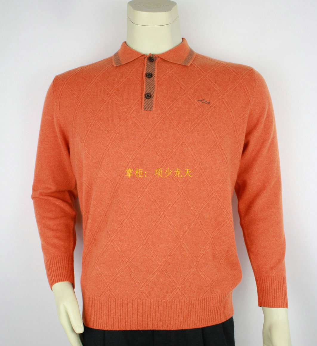 German shark cashmere sweater, RGZ5122 counter, authentic men's T-shirt, collar clearance, spike