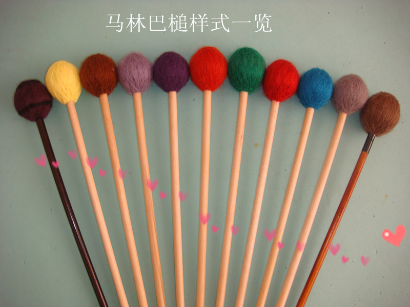Double tenth a preferential marin mallet, Marine and hammer (wooden, wrapped yarn, the hard and soft)