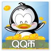Tencent 10 10QB10qb10 to 10 QB10 qq qq COINS q-coin QQB direct automatic recharge seconds rushed