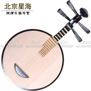 Music national plucked melody instrument factory direct genuine guarantees Beijing hardwood Yu-8211R
