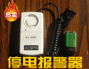 Super loud 120 dB farms power outage alarm to remind the 220-380V power anti-theft special