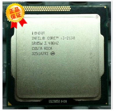 Master Intel/Intel i3-2130 CPU 3.4G 2120 shifting to spot one year warranty