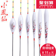 Small Impatiens nano fishing float does not eat the float drift by comprehensive polyculture of carp floating striking bold tail buoy fishing tackle