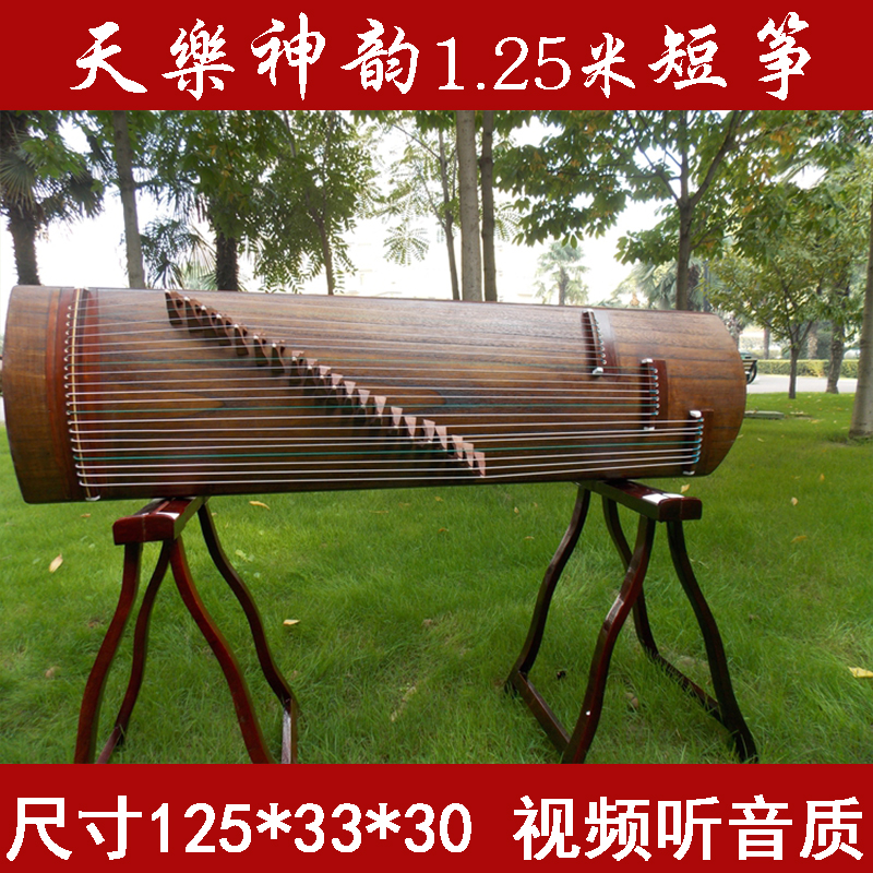 Small semi professional playing guzheng zither music children 125 colors optional genuine wood portable test