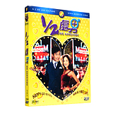 special 1/2 virgin DVD disc audio and video wholesale 5.1 sound HD DVD genuine DVD The film dawn