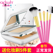 Qdsuh powder powder Concealer lasting moisturizing makeup powder at high light & counter genuine