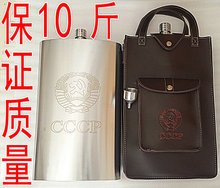Stainless steel hip flask with extra large 178 oz 10 kg 5 kg metal thick Russian CCCp wine barrel