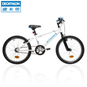 Decathlon's flagship store official 20 inch children bicycle single speed mountain bike brake hard fork V K BTWIN1