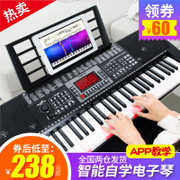 New rhyme 337, intelligent APP, multi-function electronic organ, 61 keys, adult beginners, students introduction piano, kindergarten teacher education