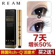 Pure plant eyelash growth liquid nourishing fiber long curly thick eyebrows growth liquid pregnancy