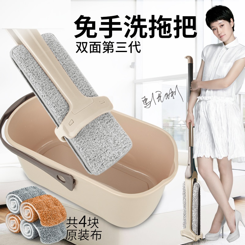 Lazy mop the squeeze mop type flat home small wooden floor mop from hand washing to dry wet amphibious ceramic tile