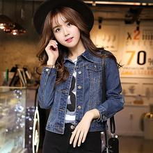 South Korea 2016 autumn outfit new Korean version of the cowboy coat, women's long sleeves, slim short coat, thin coat 6614#